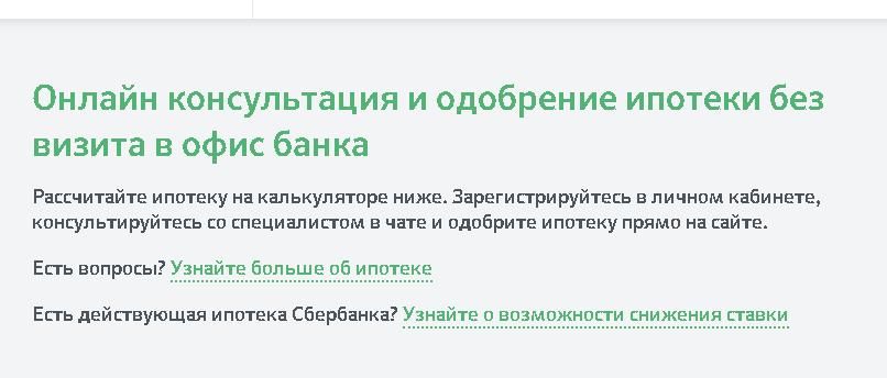 Приятный дизайн сайта