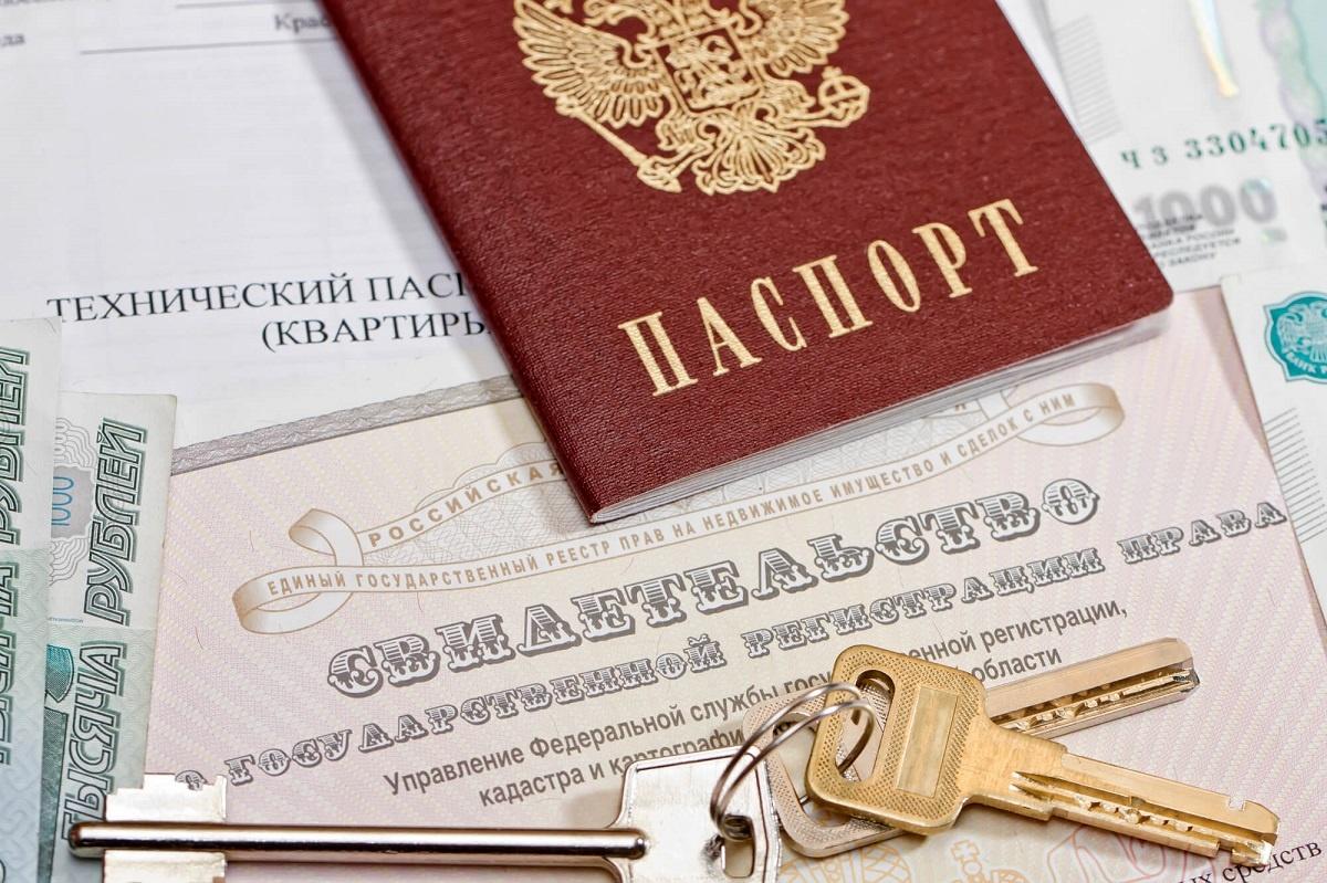 Какие документы необходимы для выдачи Сбербанком ипотеки гражданам?
