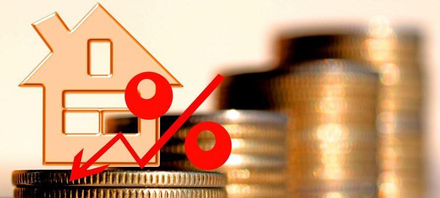 Где дешевле оформить страхование жизни для ипотеки?
