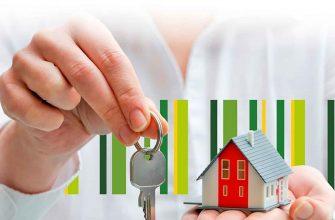 Оформить жилье в новостройке в ипотеку через ДомКлик Сбербанка