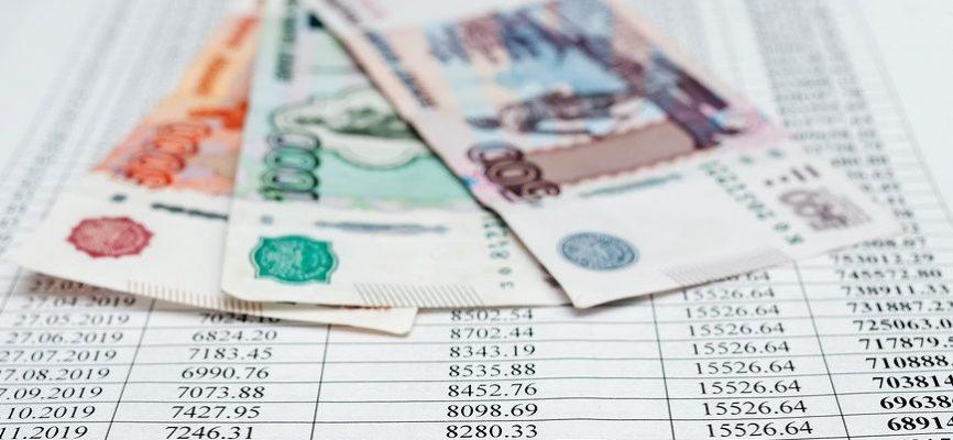 Частичное и полное погашение задолженности по ипотеке