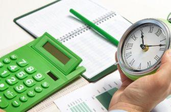Преимущества и недостатки досрочного погашения ипотечного займа