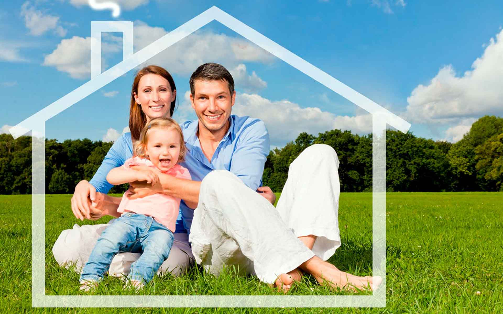 Льготный ипотечный займ для молодых семей