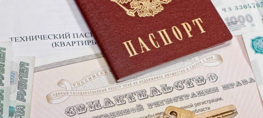 Какие документы потребуются для оформления ипотеки