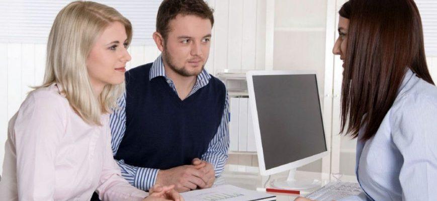 Требования к заемщикам в кредитной организации