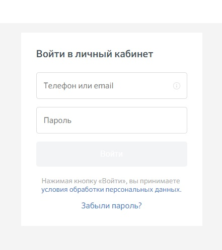 Приложение DomClick