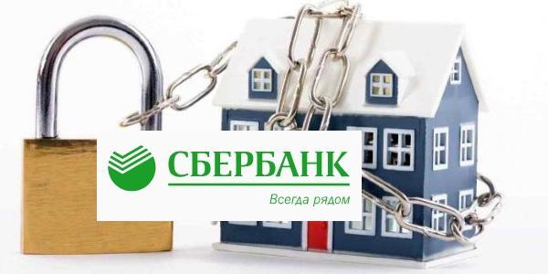 Основные особенности оформления закладной по ипотеке в сбербанке