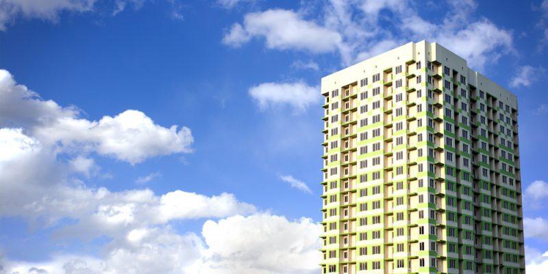 Займ на покупку готового жилья