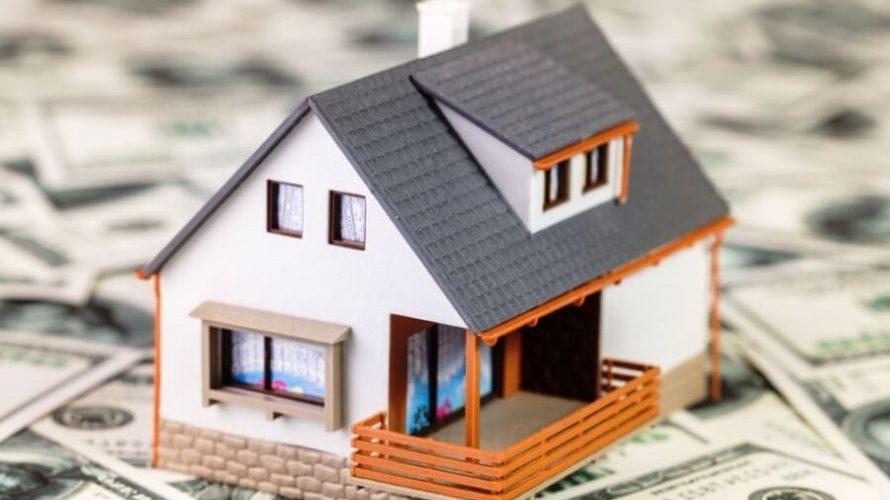 Какие документы нужны для аннулирования залога на ипотеку
