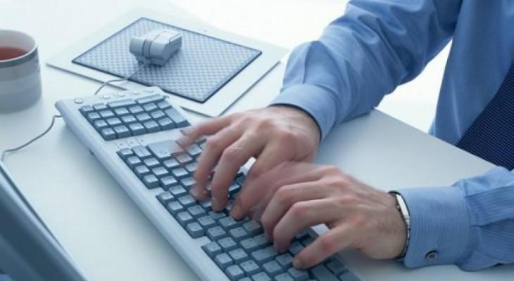 Какие документы нужны, чтобы воспользоваться электронной регистрацией