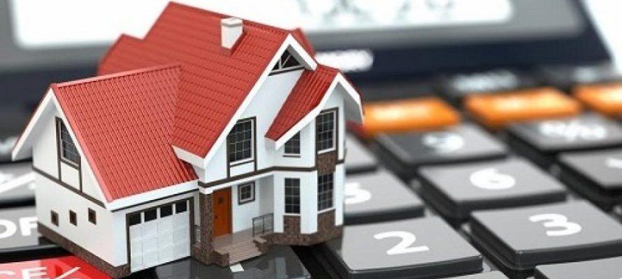Требования к недвижимости, используемой в качестве залога
