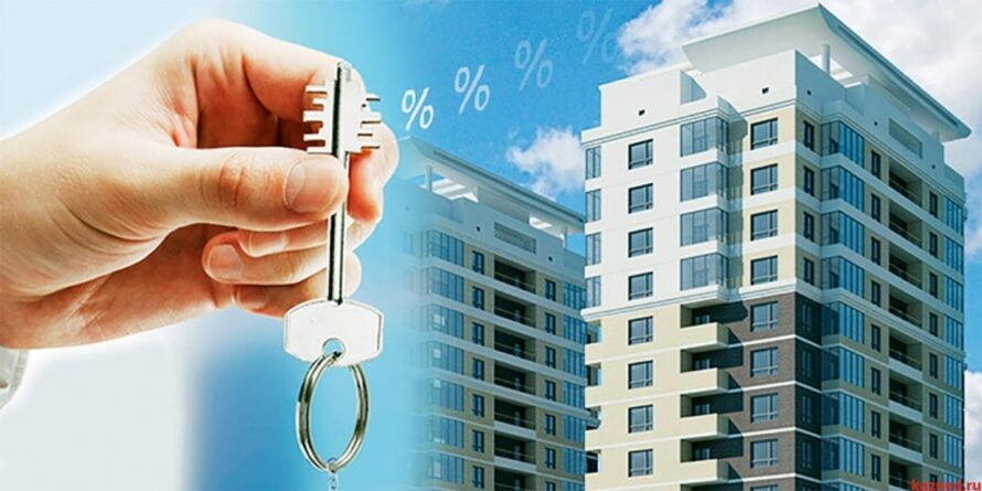 Условия по второй ипотеке