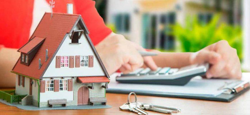 Как рассчитать условия по ипотеке
