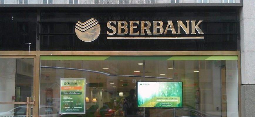 Особенности оформления ипотеки в Сбербанке за границей