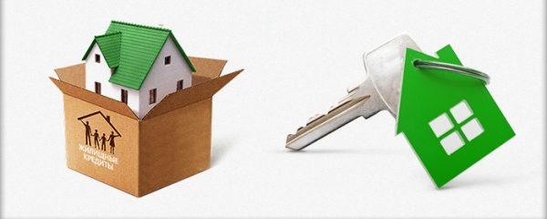 Условия продажи недвижимости в ДомКлик