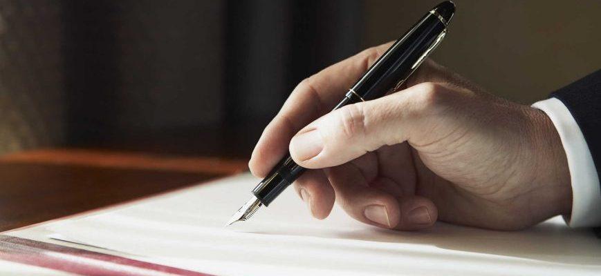 как заполнять документ и подписывать