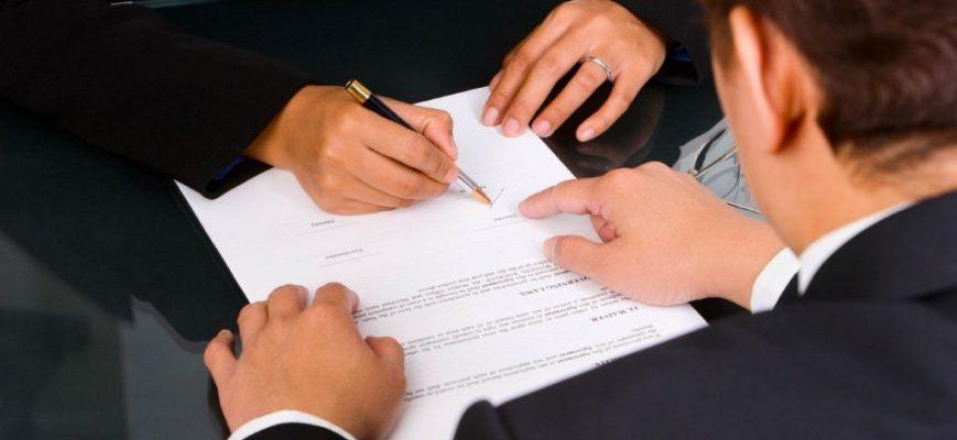 Некоторые правила составления предварительного договора