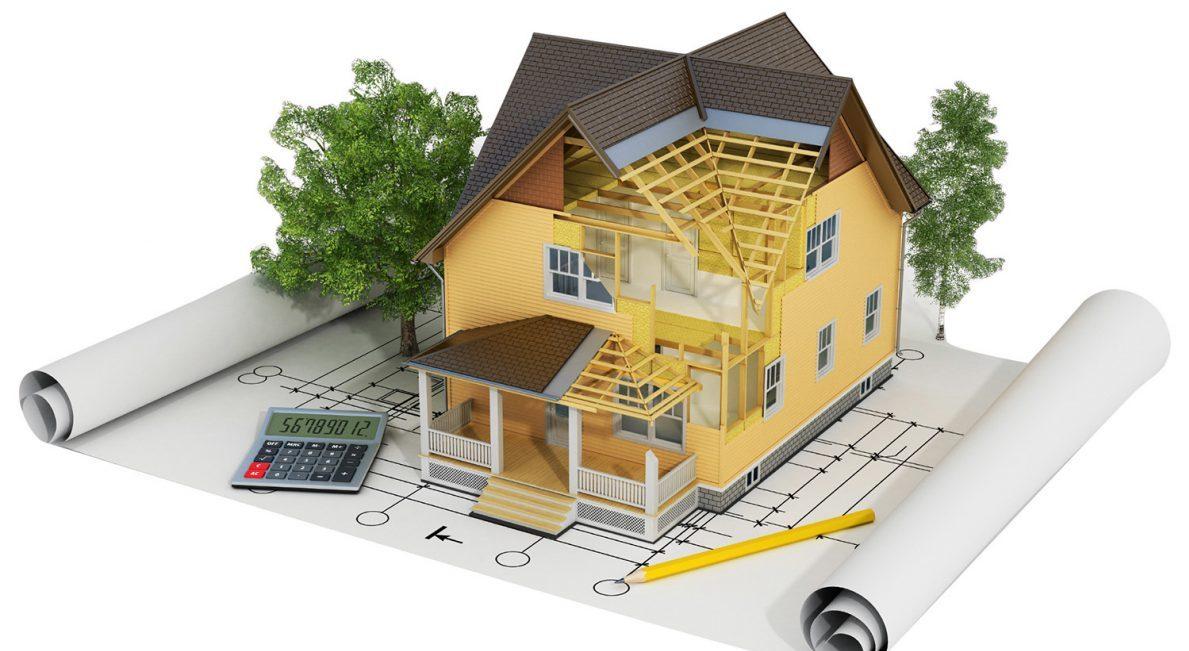ипотека под строительство дома Сбер