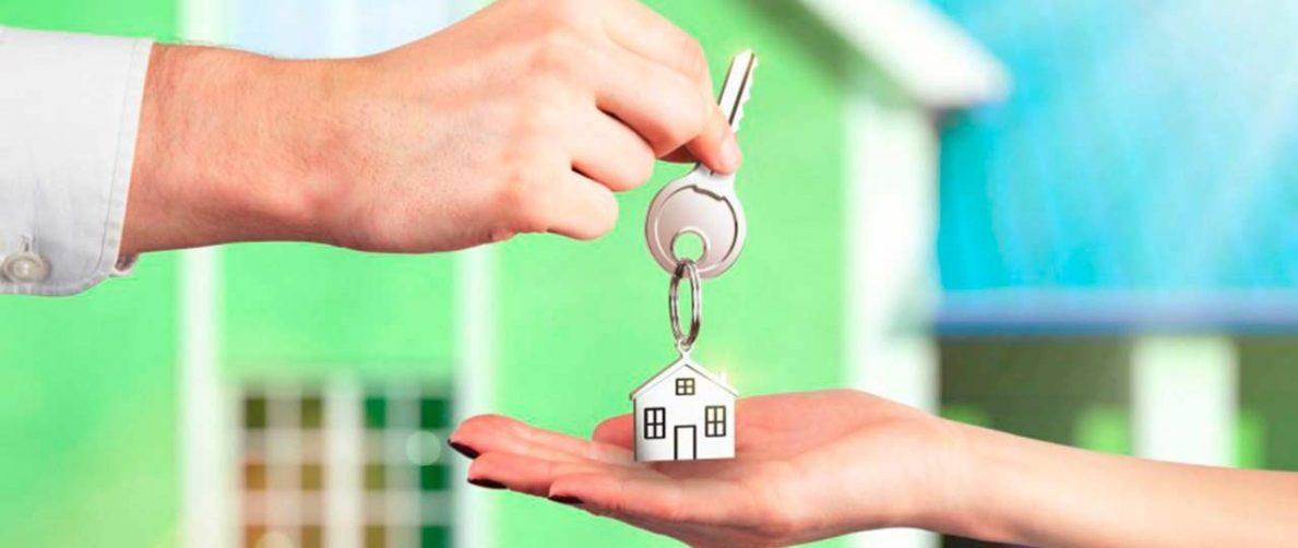 как продать квартиру в ипотеке