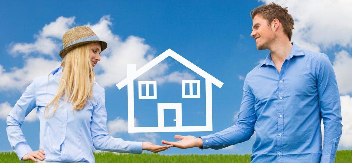 заявка на ипотеку в Сбере