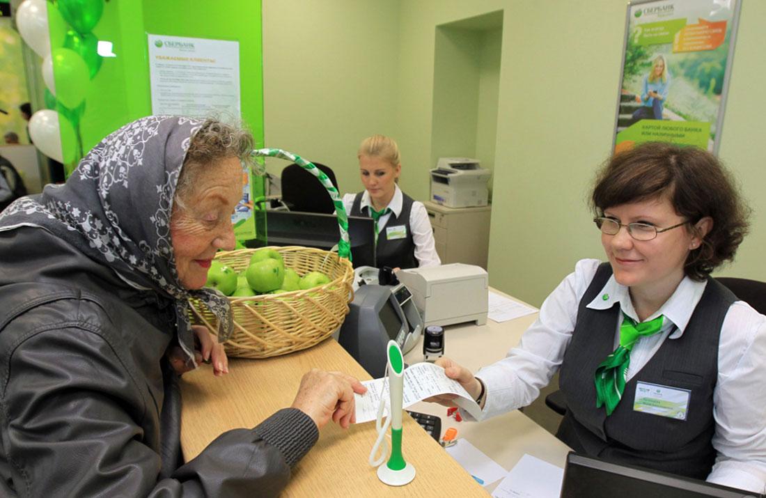 Получение накопительной части пенсии