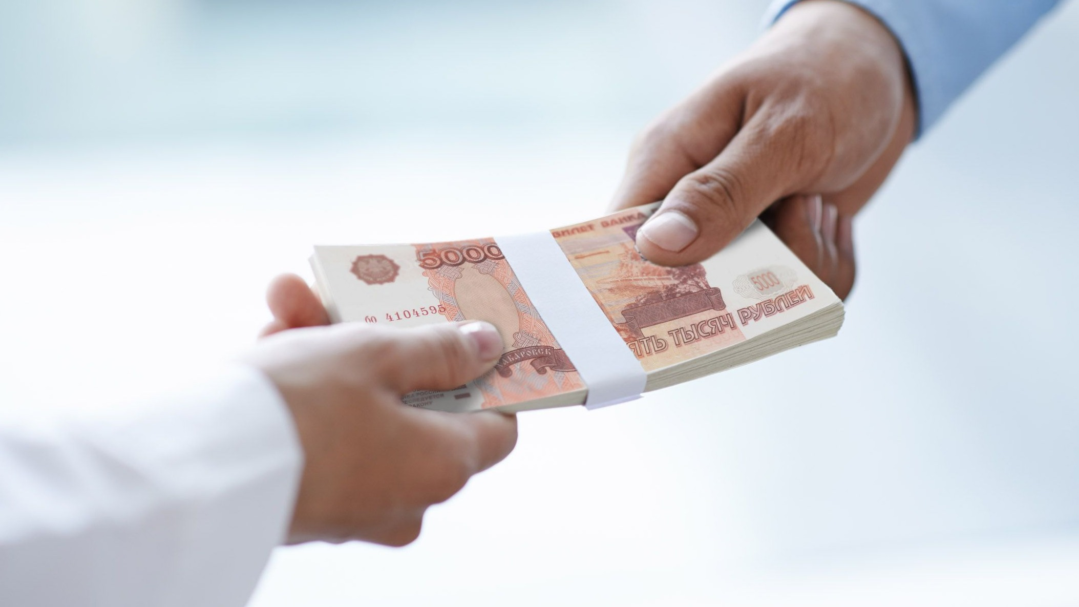 Порядок получения кредита без страховки