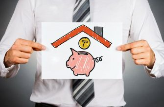 Страховые случаи в Сбербанке при страховании кредита