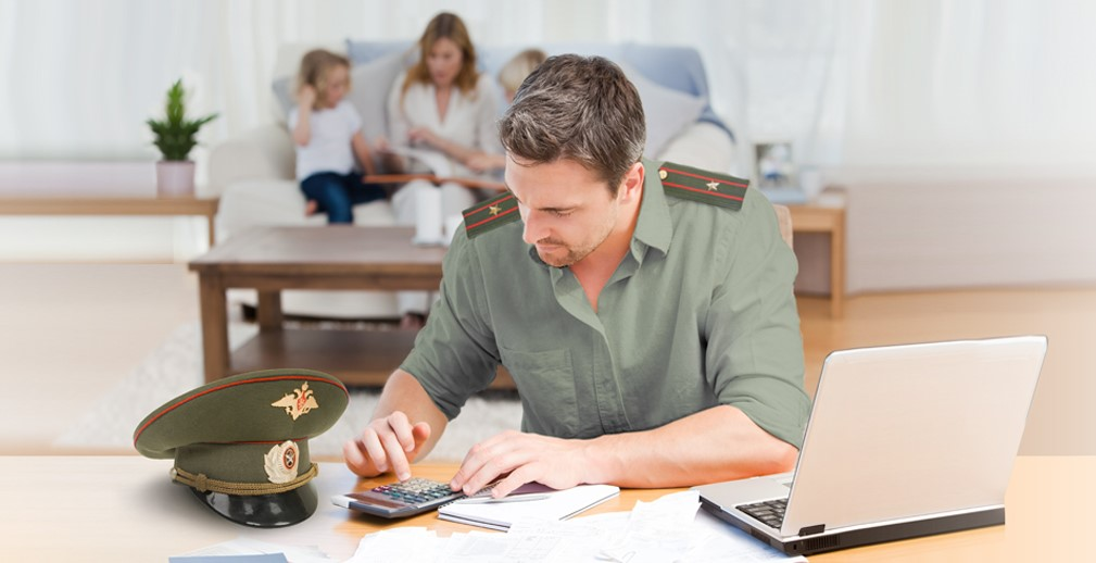 Рефинансирование при увольнении со службы