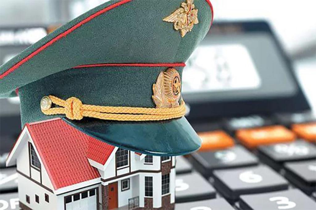 Как рефинансировать военную ипотеку в Сбербанке