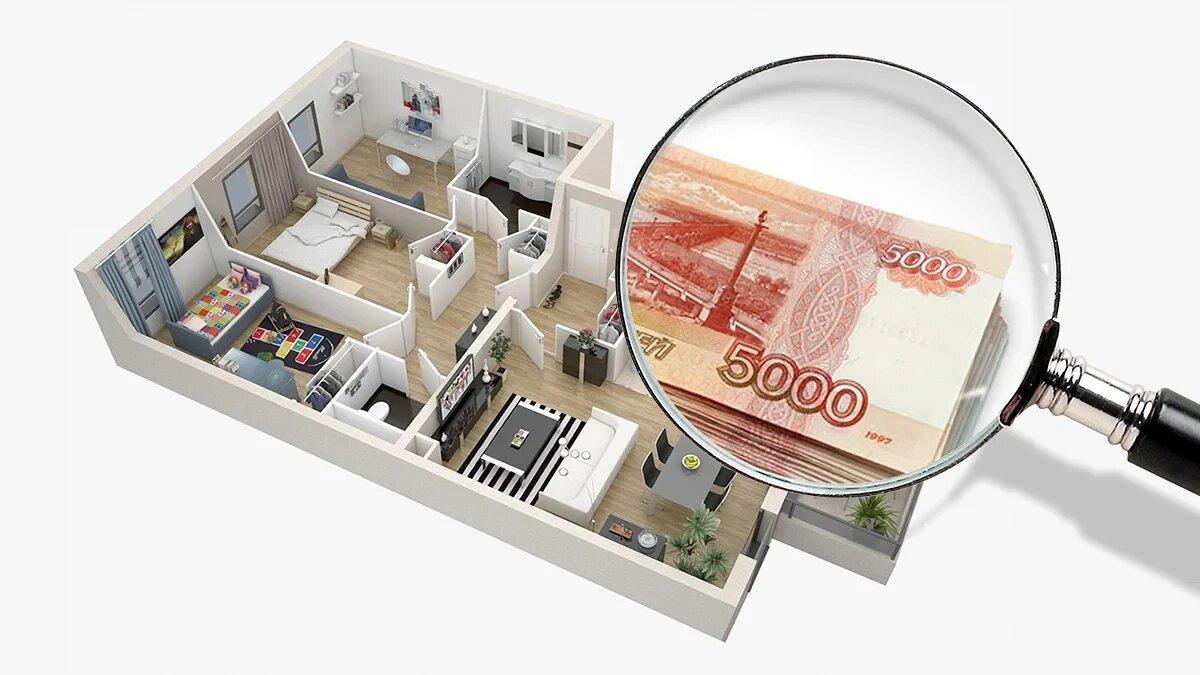 Как получить ипотеку в Домклик без отчета об оценке