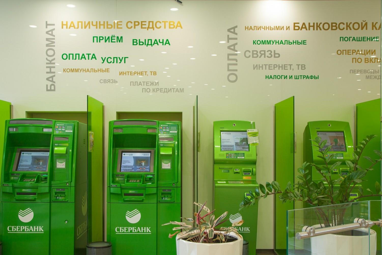 Оплата через терминалы и банкоматы Сбербанка