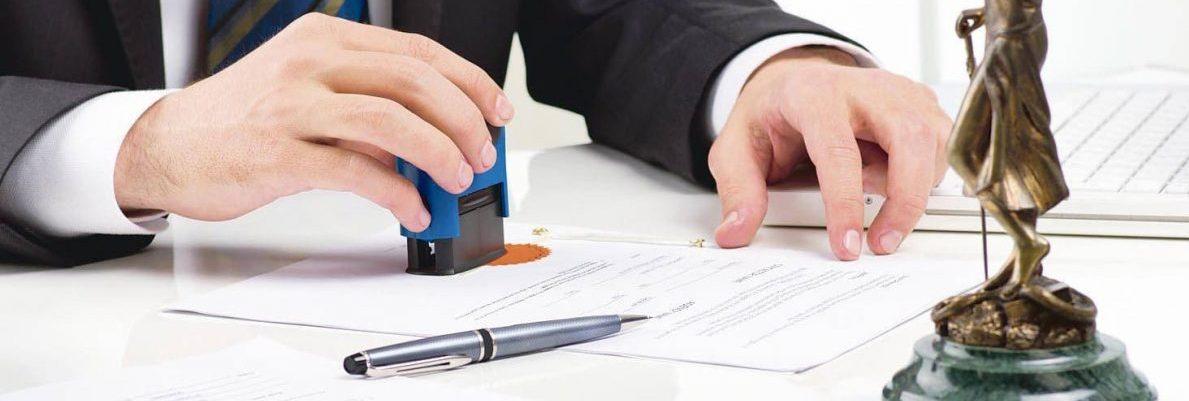 кредиты юридическим лицам