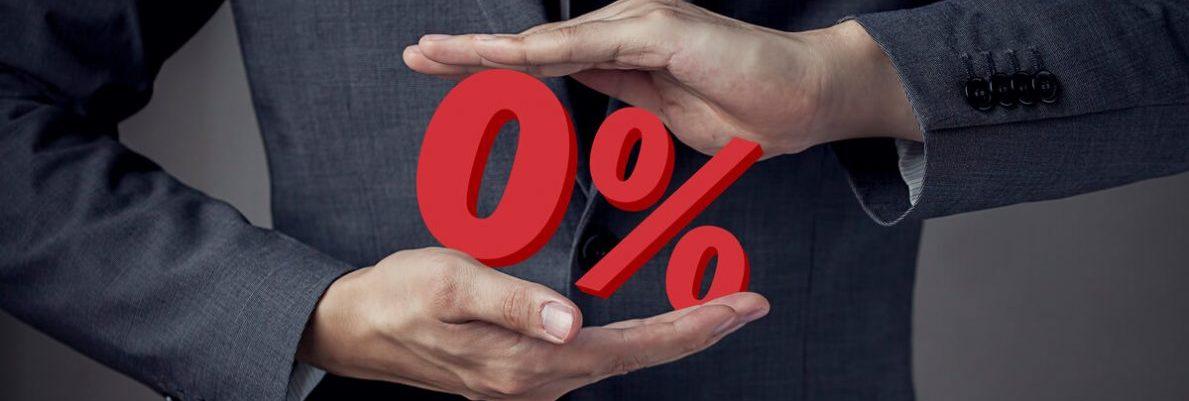 Кредит под ноль процентов на зарплату от Сбера